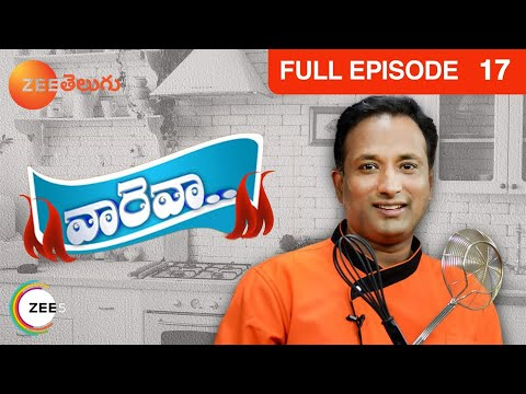 Vareva - Coconut Barfi & Chicken Pandra Rasa - Episode 17 - February 11, 2014