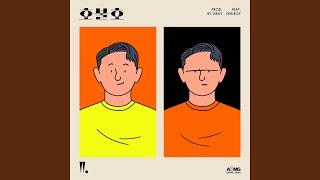 호불호 Taste (Feat. 기리보이 GIRIBOY) (Prod. By GRAY)