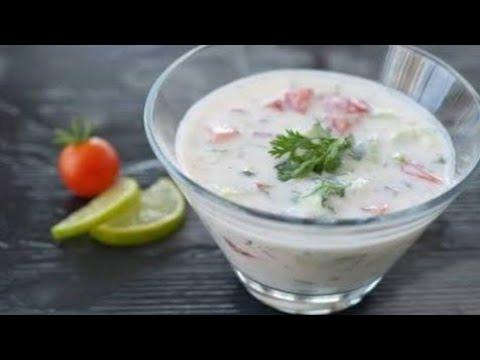 Mix veg raita | Tasty yoghurt with vegetables | How to make mix veg raita | Homemade yoghurt | Raita