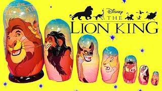 The LION KING Lion Guard SURPIRSE Nesting Russian Dolls