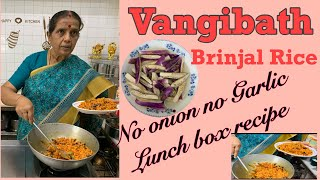 Vangibath/Brinjal Rice/No onion& no garlic recipe by Revathy Shanmugam