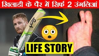 Martin Guptill Biography in Hindi | Only Two Toes in one Leg