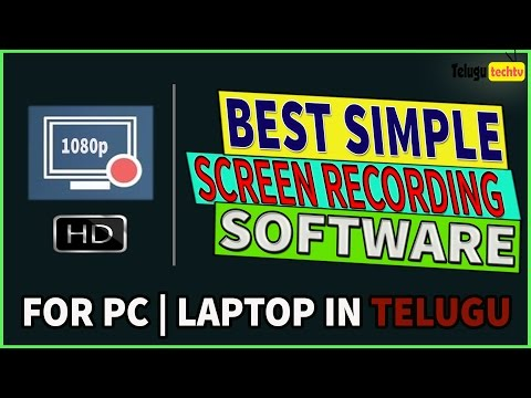 How to Record pc or laptop screen in HD [Telugu Tutorial]