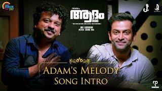 Adam Joan | Adam's Melody | Song Intro | Prithviraj Sukumaran | Deepak Dev | Official