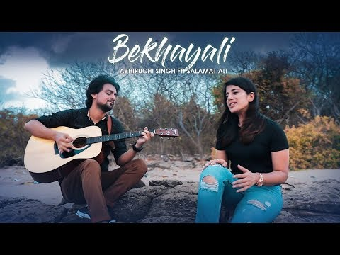 Bekhayali Female Version Kabir Singh Momina Mustehsan Arijit Singh