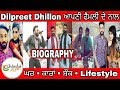 Download Dilpreet Dhillon Biography   Family   Wife   House   Cars   Lifestyle   Gunday no.1 Unlimited gyan MP3,3GP,MP4