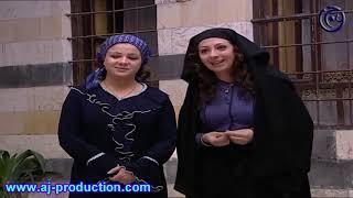 حكايا باب الحارة - بوران مثال البنت يلي بتحامي لأمها عالصح و الغلط ! أمية ملص و محمد قنوع