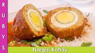 Nargisi Koftay Egg Kofta Curry Recipe in Urdu Hindi - RKK