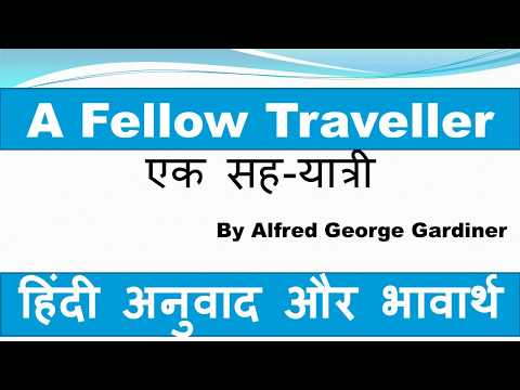 DOWNLOAD Class12 hindi part2 Lesson1 in translate hindi Free