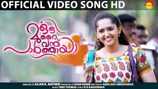 Muzhuthinkal Official Video Song HD   Oru Murai Vanthu Paarthaya   Sanusha