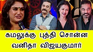 பிக் பாஸ் யாஷிகா யார் தெரியுமா? Vijay Tv