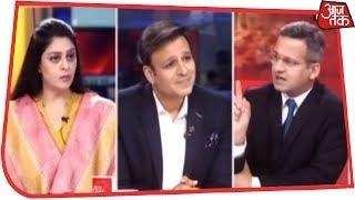 Is #PMNarendraModi Biopic A Propaganda Vehicle? Exclusive Debate Between Vivek Oberoi And Nagma
