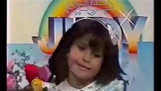 Judy Aid Mabrouk