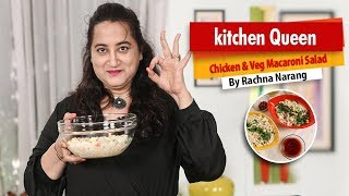 VEG & NON VEG MACARONI SALAD   Pasta Salad   नॉन वेज मैक्रोनी सलाद इन हिंदी   Pasta Salad In Hindi