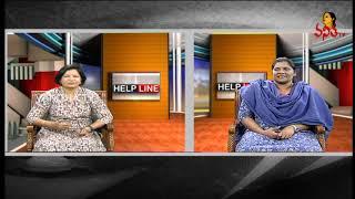 పెళ్ళిలో వరకట్నం కింద ఇచ్చినది భార్యకే సొంతం అవుతుందా ? | Help Line - Women Problems | VanithaTV