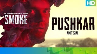 Pushkar by Amit Sial | SMOKE | An Eros Now Original Series | All Episodes Streaming Now