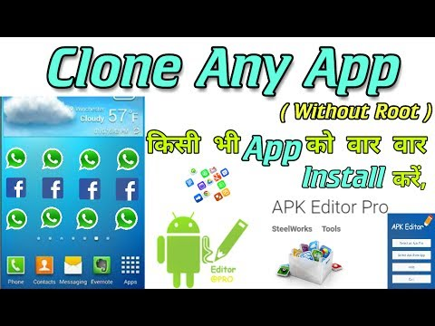 Clone Any Android App( Without Root ) Using Apk Editor Pro
