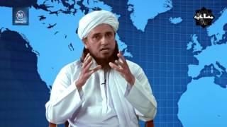 Misunderstanding of Shab-e-Baraat by Mufti Tariq Masood