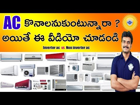 AC Buying Guide Working,inverter vs Non inverter AC,TON Capacity Complete info ll in telugu ll