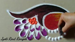 सुंदर सोपी आणि आकर्षक रांगोळी डिझाईन by Jyoti Raut Rangoli