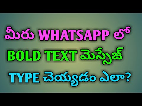 How to type bold text and italic text in whatsapp || in telugu