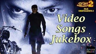 Raja Chhatisgarhiya-2 Video Songs Jukebox | Chhattisgarhi Movie | Anuj Sharma, Sonali ,Ahana