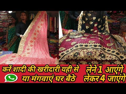 designer saree wholesale and retail market with price and online order | urban hill