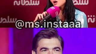 #x202b;ملكة جمال المغرب تكشف حقيقة زواجها من وائل كفوري#x202c;lrm;