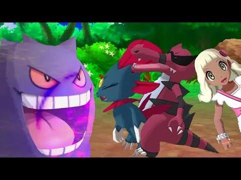 [OU] Epic Just Weavile Sweep! Pokemon Ultra Sun and Ultra Moon Wi-Fi Battle #85 (1080p)