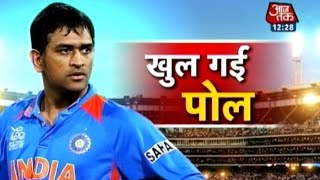 Brisbane ODI: India set challenge of 153 runs for England