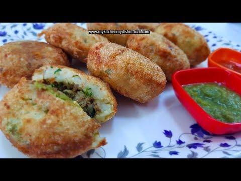 Mutton Pattice Recipe For Iftaar | Mutton Potato Pattice | My Kitchen My Dish