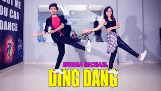 Ding Dang Dance Video Munna Michael | Vicky Patel Choreography Duet , Couple Dance