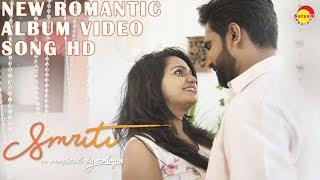 Smriti Romantic Album Video Song HD | A Musical by Arjun