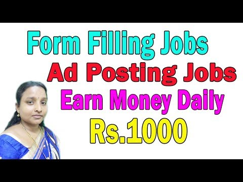 Online Form Filling Jobs | Data Entry Jobs | Ad Post Jobs | Copy Paste Work in Tamil