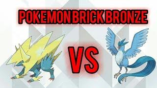 Roblox Pokemon Brick Bronze Using My 2nd Party Team And - Roblox Pokemon Brick Bronze Trying You Mega Garchomp
