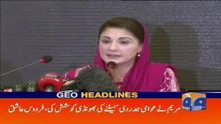Geo Headlines -  11 AM - 07 July 2019