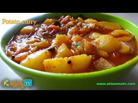 Potato Gravy Curry Recipe (Potato Recipes) by Attamma TV