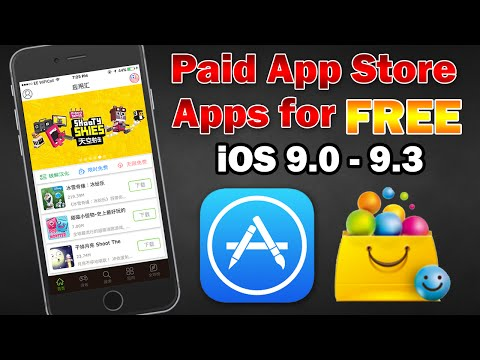 Download Paid App Store Apps for FREE iOS 9.3.3 / 9.3.2 (No Jailbreak) iPhone, iPod touch & iPad
