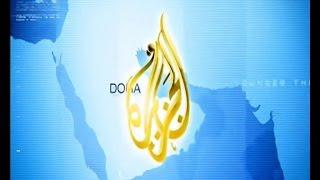 Al Jazeera English - News Live