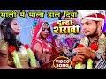 Download दूल्हा शराबी - Dulha Sharabi - Ankush Raja - शादी विवाह गीत - Superhit Bhojpuri Songs