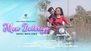 MASE DULARIA (FULL VIDEO) | New Santali Video Song 2021 | Prakash & Priya||Julius murmu