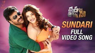 Sundari Full Video Song || Chiranjeevi || Kajal Aggarwal || V V Vinayak || Rockstar DSP