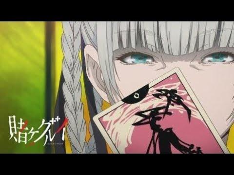Kakegurui Episode 12 - The Last Gamble