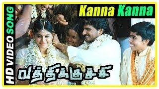 Vathikuchi Movie Scenes | Kanna Kanna song | Jagan reveals why he wants Dileepan dead | Anjali