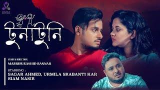 Tuna Tuni | Sagar Ahmed | Urmila Srabonti Kor | Bannah | New Bangla Natok 2019
