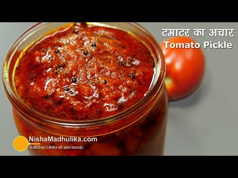 Instant Tomato Pickle | टमाटर का अचार | Tomato Pachadi Recipe
