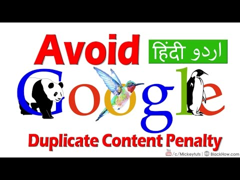 On Page SEO: How to Avoid From Google Duplicate Content Penalty | Urdu / Hindi