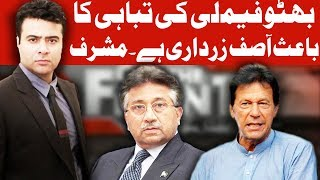 On The Front with Kamran Shahid - 21 September 2017 - Dunya News