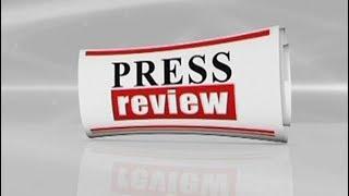 Press Review - 12/01/2019