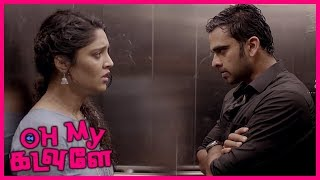Oh My Kadavule Tamil Movie | Ashok Selvan and Ritika argue | Vijay Sethupathi gives a second chance